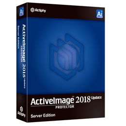 ActiveImage Protector 2018 Update Server Edition